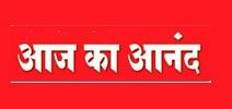 Aaj Ka Anand