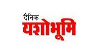 Yashobhumi
